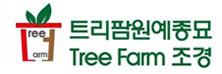 나무종합쇼핑몰 트리팜원예종묘 메인